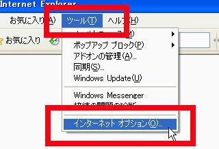 20100128_1