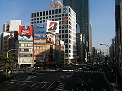 2009.11.9 Tokyo