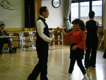 ダンス検定