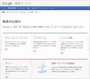 yu_search2