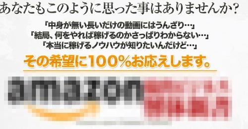 Screenshot_2015-01-26_at_07_47_06_午後