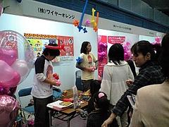 カローラ徳島 HAPPY FESTA