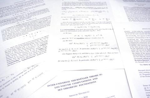 京都大学の望月新一教授が超難問「ABC予想」を証明……フェルマーの最終定理やポアンカレ予想の解決と並ぶ快挙!