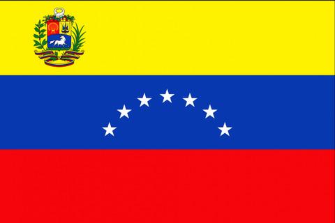ベネズエラ国旗新しい3x5ft屋内-屋外国旗バナー1165-