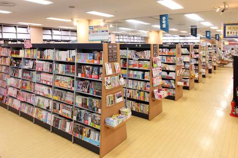 書店の本に千円を挟む→女児が持ち帰る様子を観察→自宅でわいせつ行為、逮捕