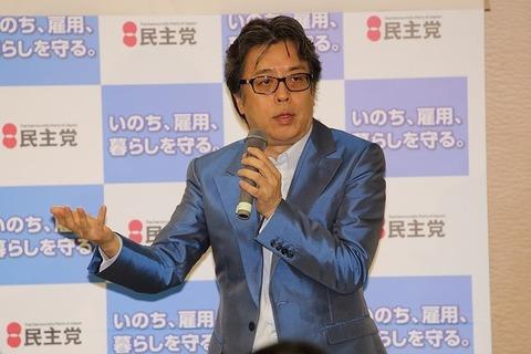 【野田聖子議員の夫問題】小林よしのり氏が苦言「なぜ元ヤクザに優しい?物事の判断基準がこの国は狂っている」