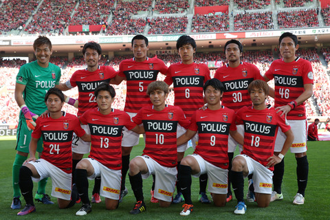 team_urawa