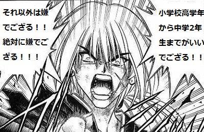 【朗報】和月伸宏先生、許される ジャンプ編集部の懐の深さが話題に