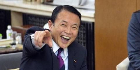 【議論】麻生副総理の「射殺」発言に賛成?反対?