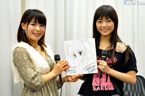 【朗報】128にAbemaTVで放送されるラブライブ特番に新田恵海さんと三森すずこさんが出演!wwwwwwwwwwwwww