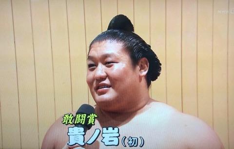 【日馬富士暴行問題】貴ノ岩「ビール瓶で殴ったことが本当のことだ」。傷の写真など警察に提出 2ch、ヤフコメ民の反応