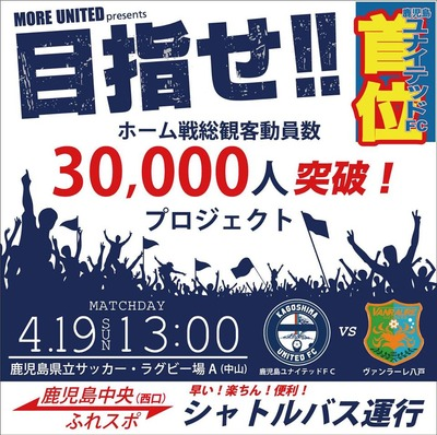 150412_kagoshima
