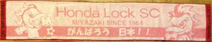 hondalock_taoma1