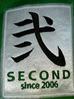 seconds_tw