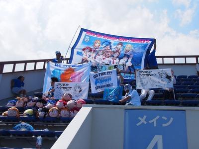170529_mituzawa