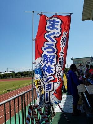 170902_suzuka