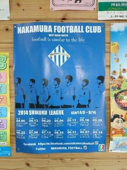 140530_nakamura