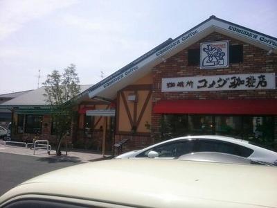 140606_chugoku
