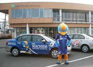 machida_dvs