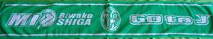 mio_taoma1