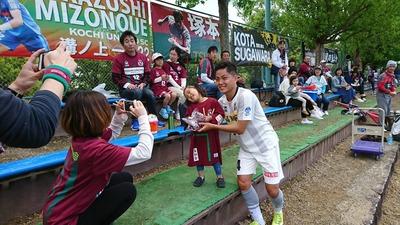 【地域リーグ 四国】高知ユナイテッドSCはllamas高知FCに8得点の大勝!KUFC南国はアルヴェリオ高松に勝利!