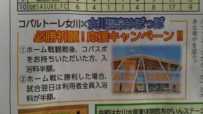 160609_onagawa