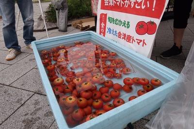 170718_fukushima