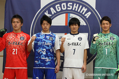 150121_kagosima