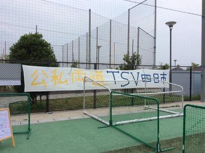 170623_tokai