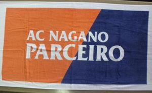 acnagano2