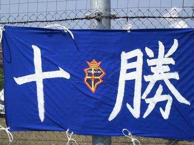 170524_hokkaido