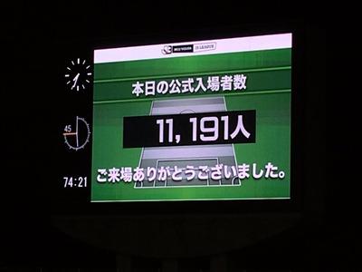 170920_j3d