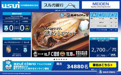 171107_ひものマッチ