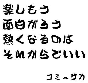 06_title