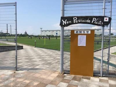 【全社】中国予選 松江シティFC、デッツオーラ島根、三菱水島FCが本戦進出!...予選の試合まとめ