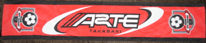 artetakasaki_taoma
