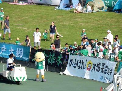 170711_sagamihara