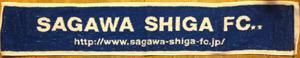 sagawashiga_taoma1