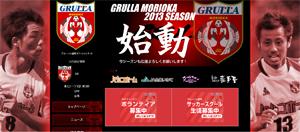 grulla_website