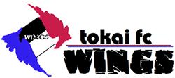 tokaifcwings