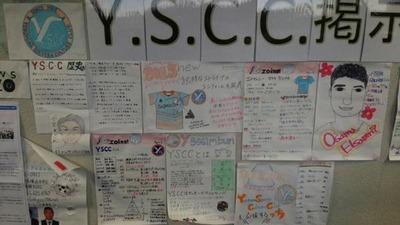 150814_yscc