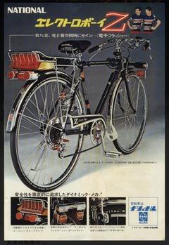 「フラッシャー自転車」の検索結果 - Yahoo!検索(画像)