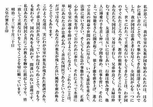 chokugo-gendaigo
