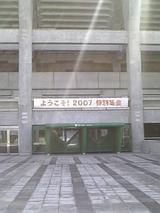e9292190.JPG