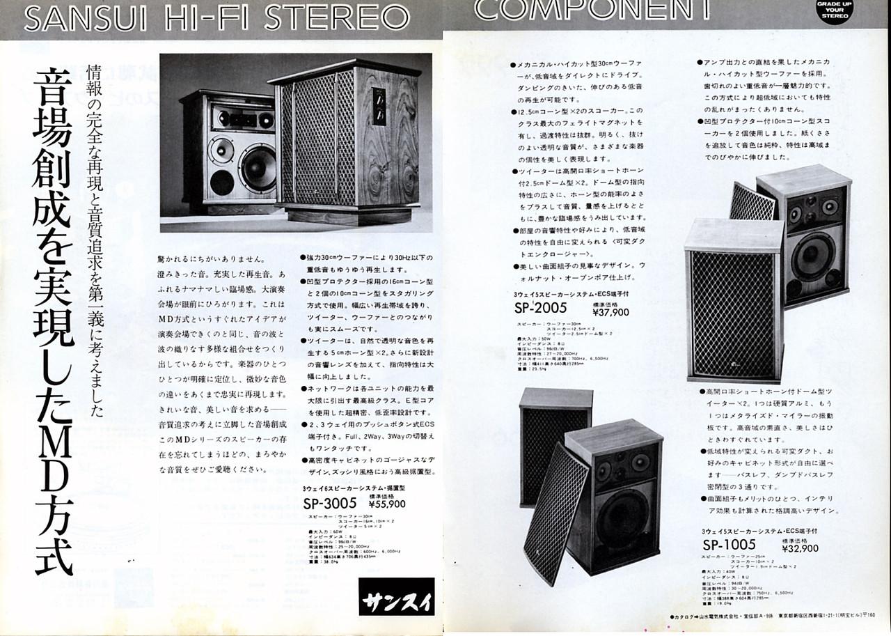 GUERRA CIVIL JAPONESA DEL AUDIO (70,s 80,s) - Página 5 B09c235d
