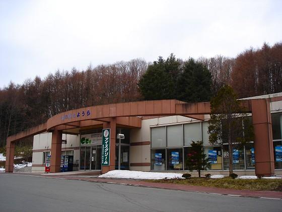 北海道 観光・写真・旅日記サイト 道の駅 78 とようら ~豊浦町~