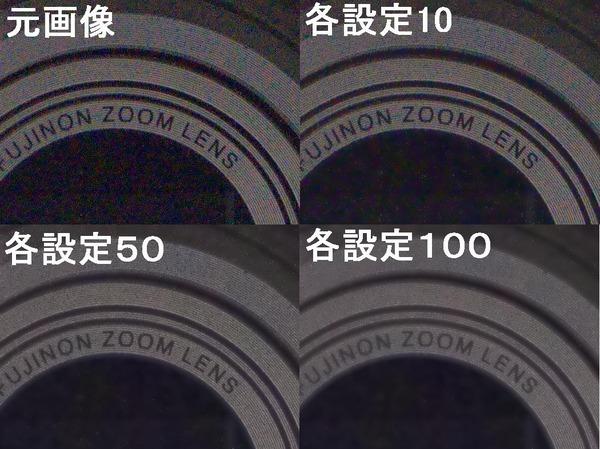 20110819_222848あ