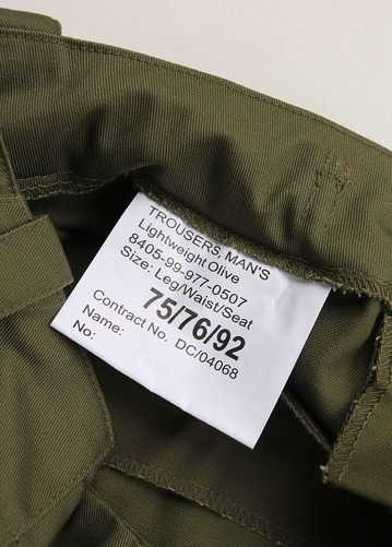 Dead Stock British Military Light Weight Fatigue OLIVE (2)