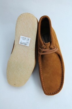 Clarks Wallabee Boot BRONZE (6)