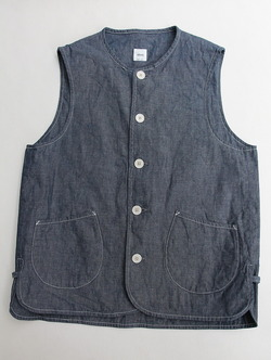 ARAN Vest Chambray